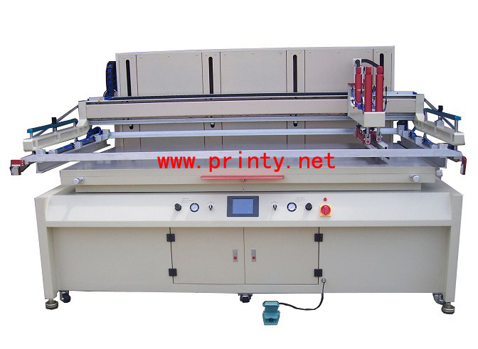 Large Size Screen Printer China Wide Format Screen