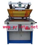 Clamshell Screen Printing Machine,Accurate Clamshell Screen Printing Machine,Electrical Clamshell Screen Printer,Semi Automatic Clamshell Screen Print Equipment