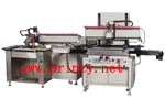 Fully automatic ceiling screen printing machine equipment,Fully automatic flat sheet screen printers,Fully auto ceiling glass ceramic metal screen printing machine