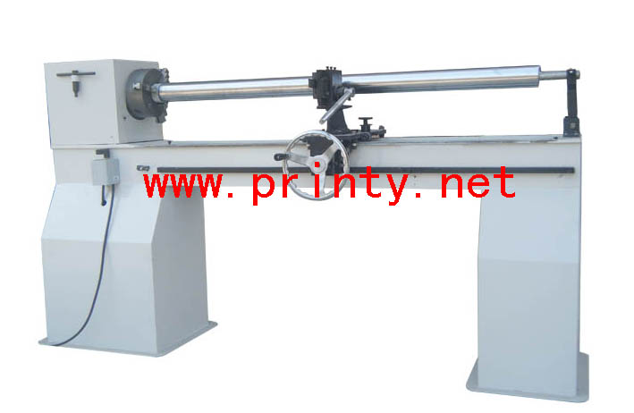 roll cutter machine