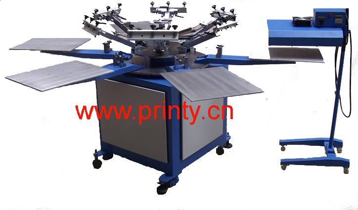 T Shirt Screen Printing Machine T Shirt Screen Printer